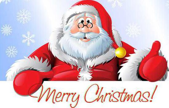 Merry-Christmas-day-greetings